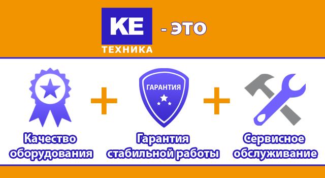 modul-garantii-kachestvo