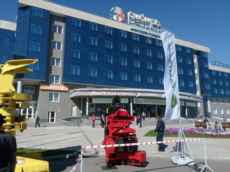 Выставка ЭкспоДрев-2016, г. Красноярск, с 6 по 9 сентября 2016 года