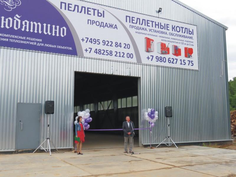 ООО «Любятино-1», г. Нелидово, Тверская область