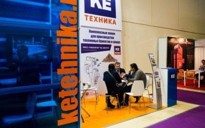 16-я Международная выставка оборудования и технологий для деревообработки и производства мебели